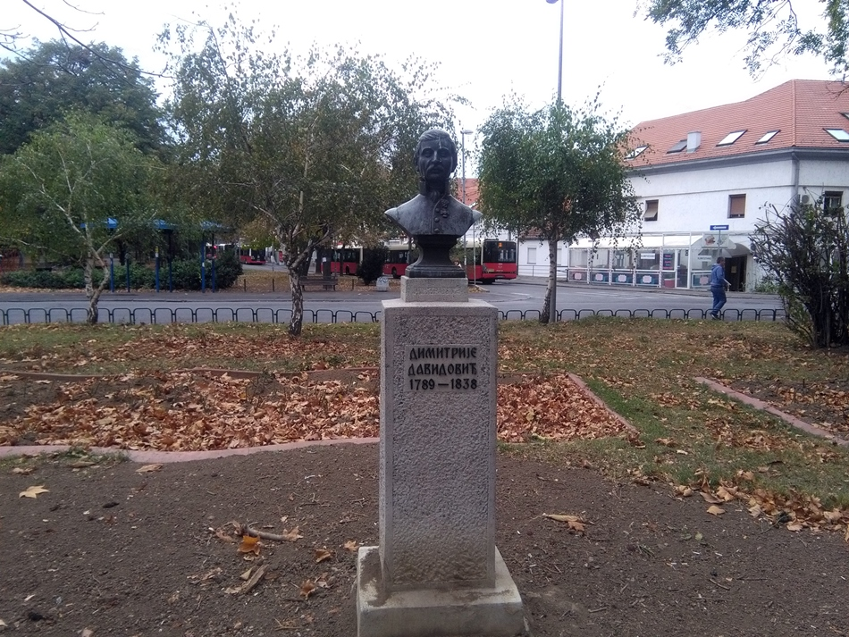 Spomen bista Dimitrija Davidovića u Beogradu