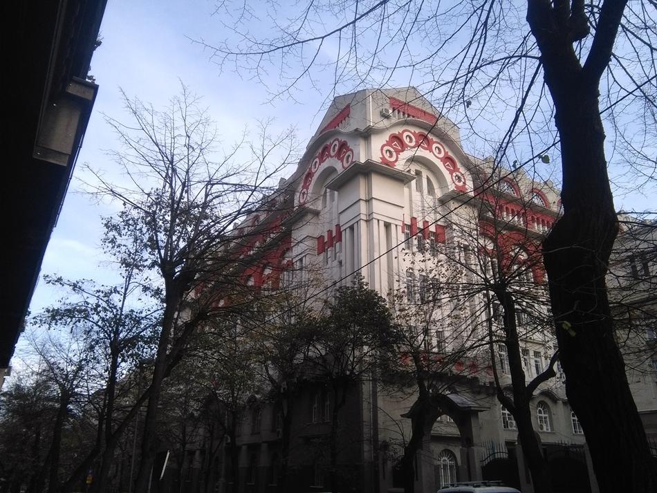 Zgrada Ministarstva pоšta u Beogradu