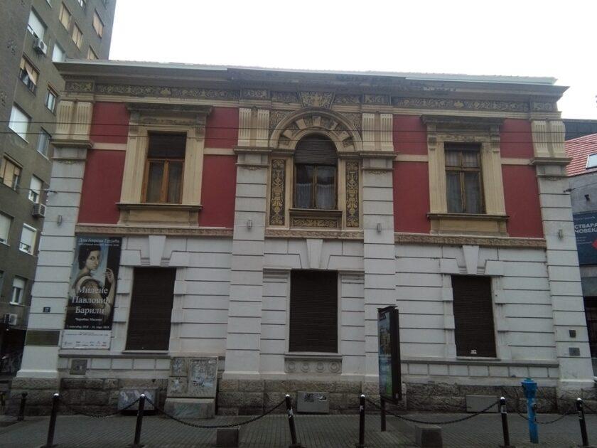 Skriveno blago Srbije – Dom Jevrema Grujića