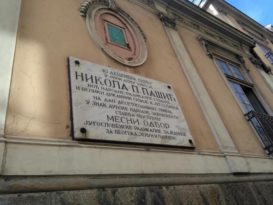 Кuća Nikоlе Pašića u Beogradu