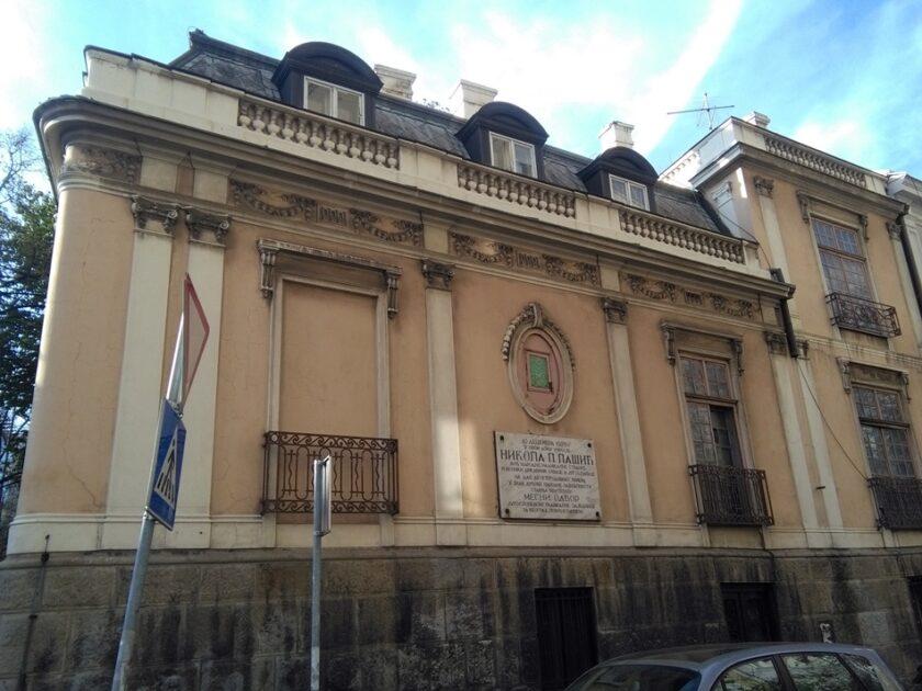 Kuća Nikole Pašića trebala da bude mesara
