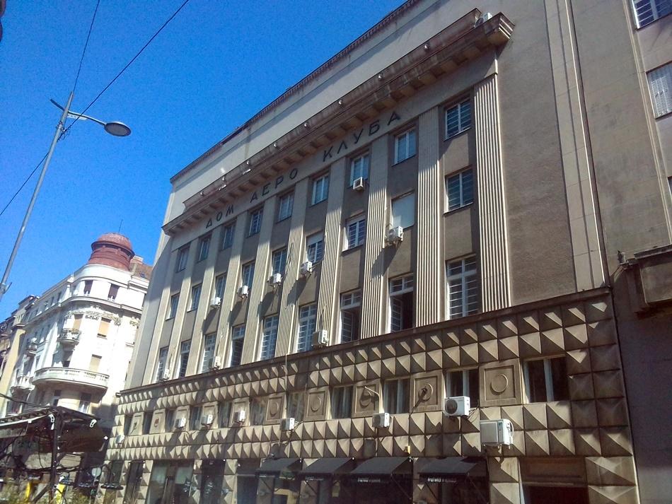 Dom Aero kluba u Beogradu