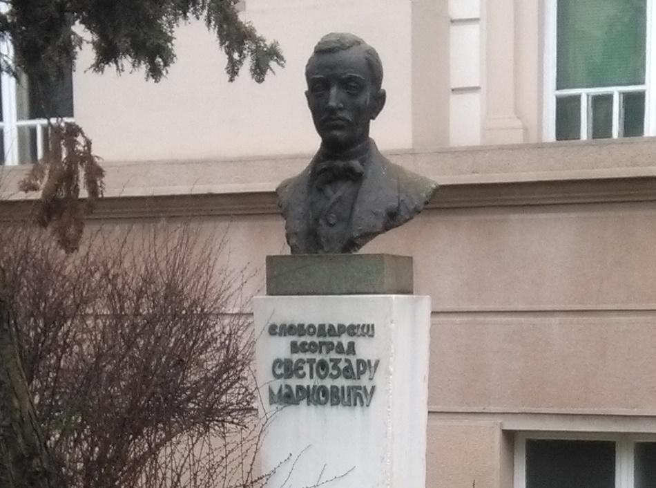 Spomen bista Svetozaru Markoviću u Beogradu