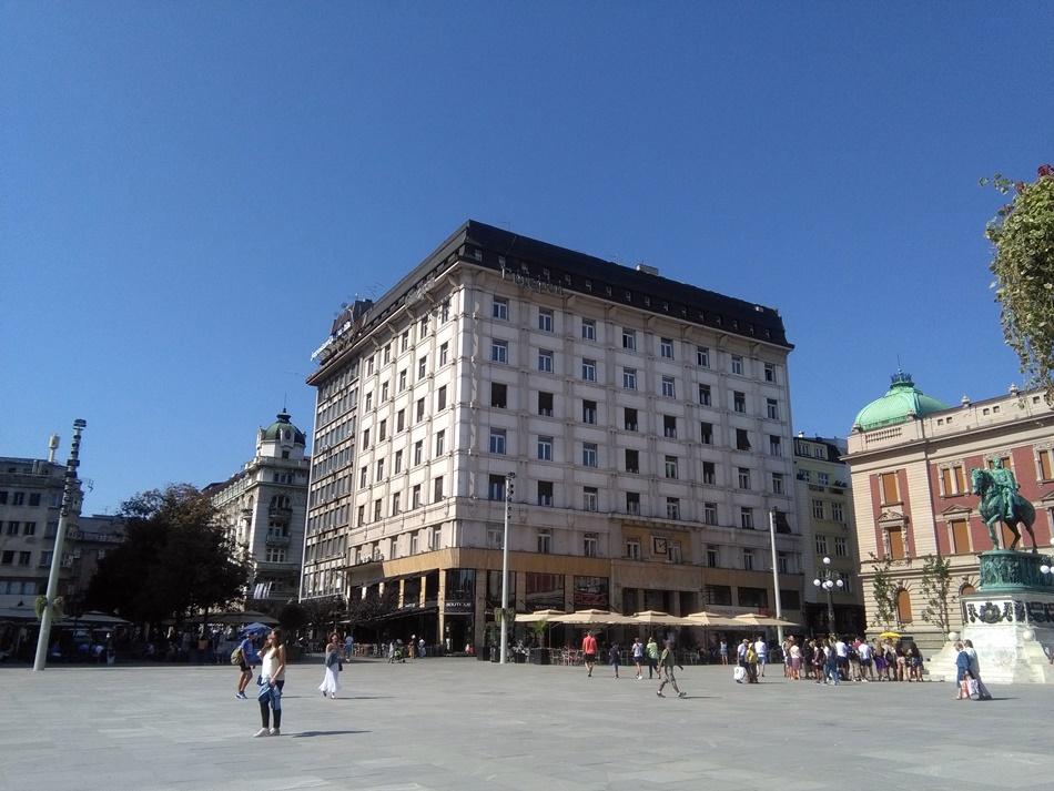 Palata Reuniona u Beogradu