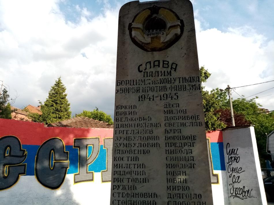 Spomenik palim borcima iz Kosutnjaka