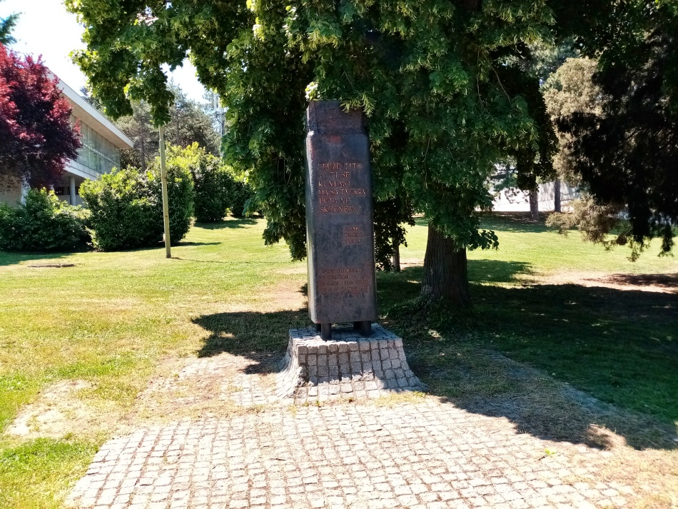 Spomen-obeležje radnika železare u Beogradu