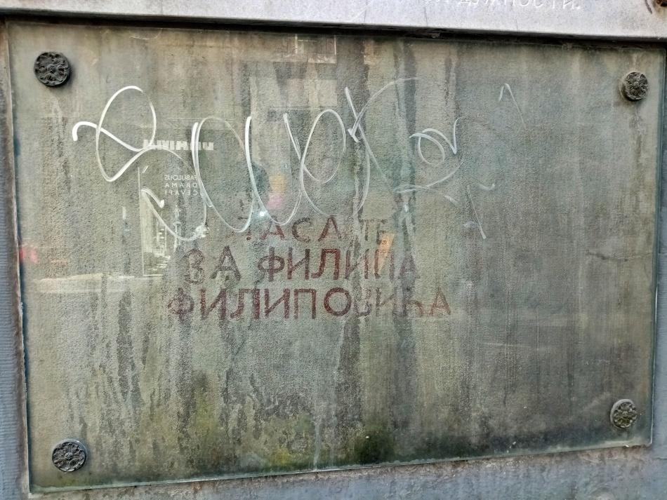 Najstariji grafit u Beogradu napunio je 100.godina