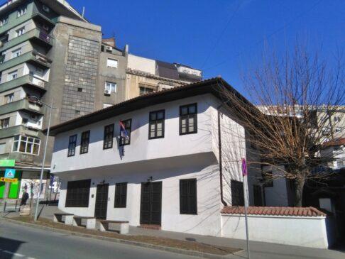Manakova kuća u Beogradu