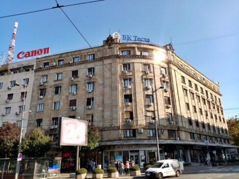 Palata penzionog fonda u Beogradu – Palata Beograd
