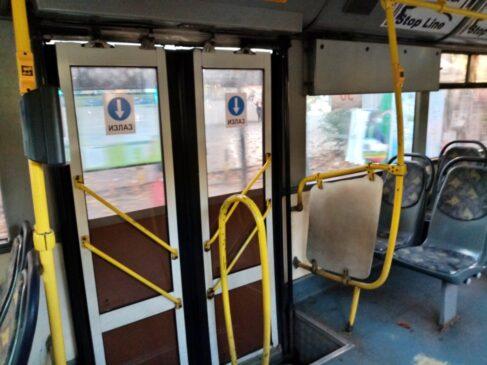 Organizacija javnog linijskog prevoza za nastupajuće praznike