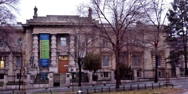 Zgrada Arhiva Srbije u Beogradu