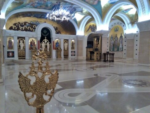 Hram svetovelikomučenika kneza Lazara