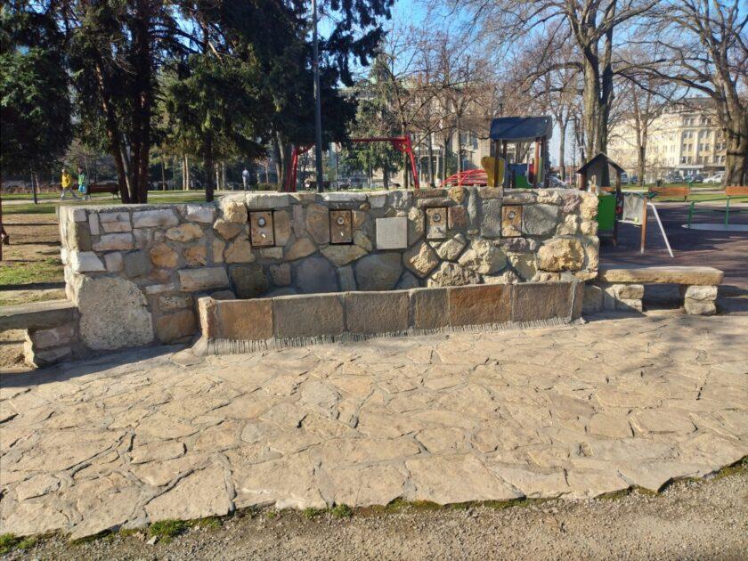 Česma u Pionirskom parku u Beogradu