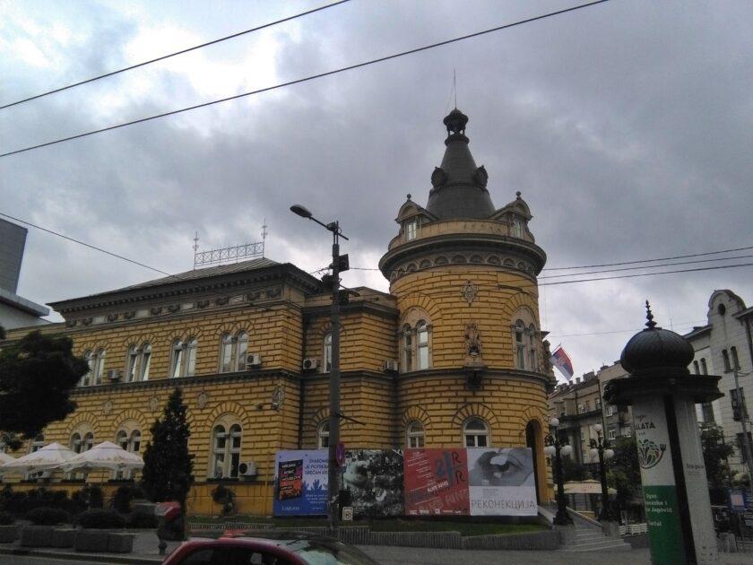 Studentski kulturni centar u Beogradu