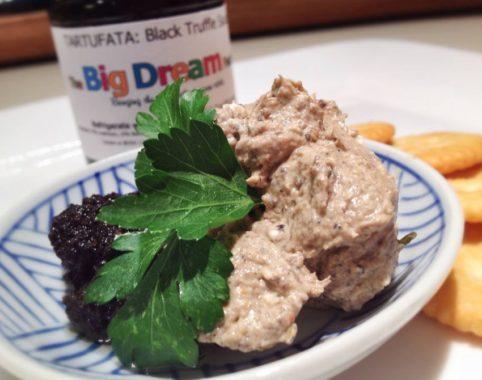 black truffle spread sample