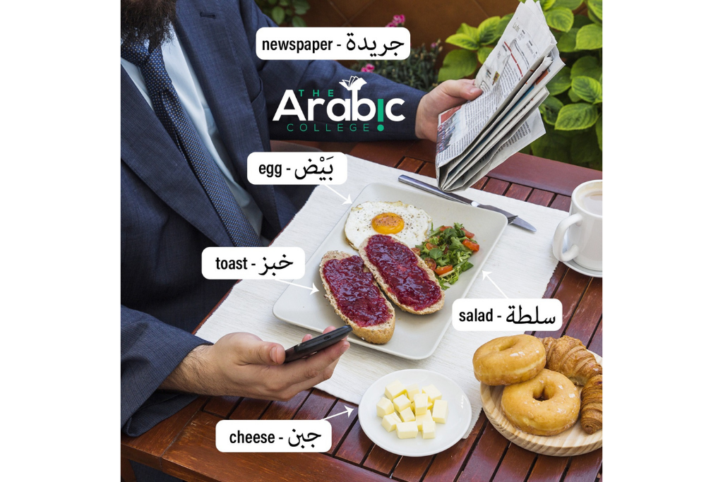https://thearabiccollege.com/author/thearabiccollege/