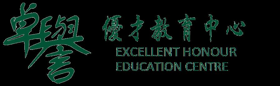 卓優教育中心-石硤尾 Logo