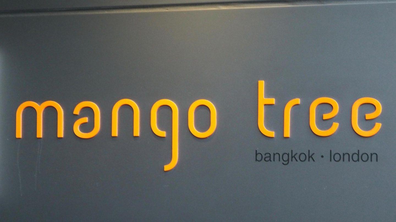 Mango Tree Thai Restaurant, Belgravia || Food & Drink