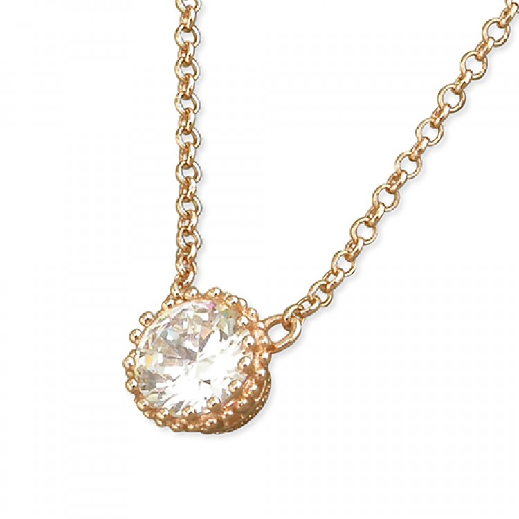 41-45cm rose gold-plated multi-claw cubic zirconia