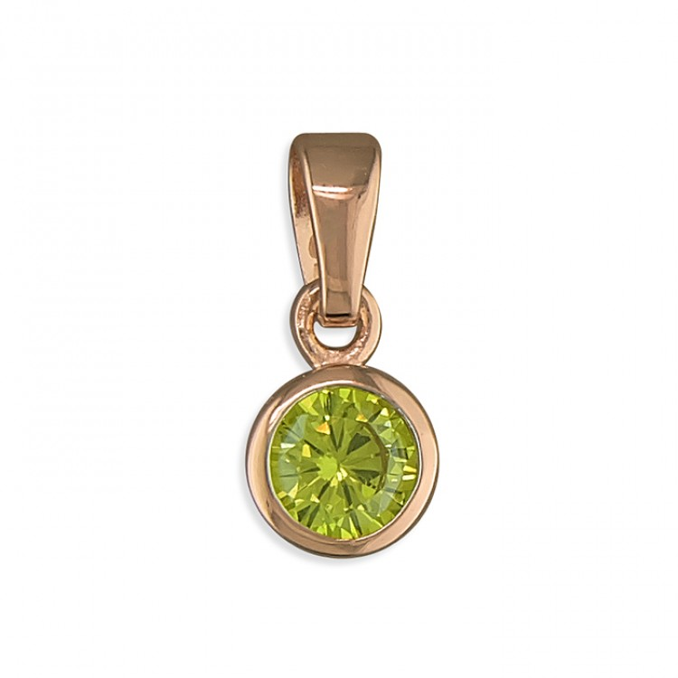 November birthstone rose gold-plated rub-over cubic zirconia