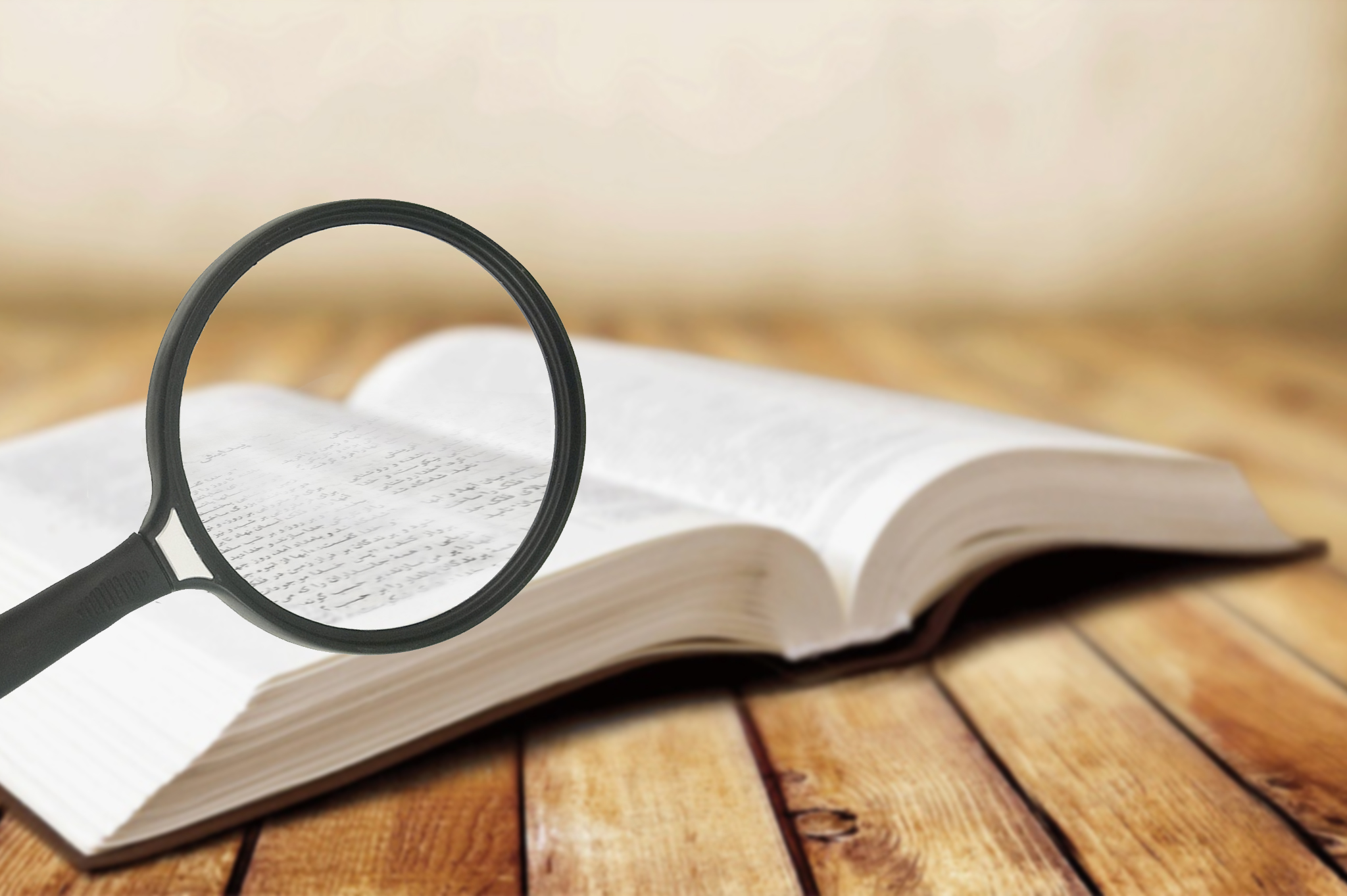 چهار قدم در تامل و تفکر در کلام خدا