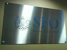 Seripour Fraud office Main sign London fitted by E Signs ® Feature in the British Transport Police signs www.e-signs.co.uk