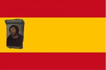 Ecce Hispania