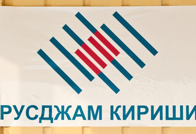 Ruscam_Cam_Sise_Fabrikasi_Kirishi_St_Petersburg_11