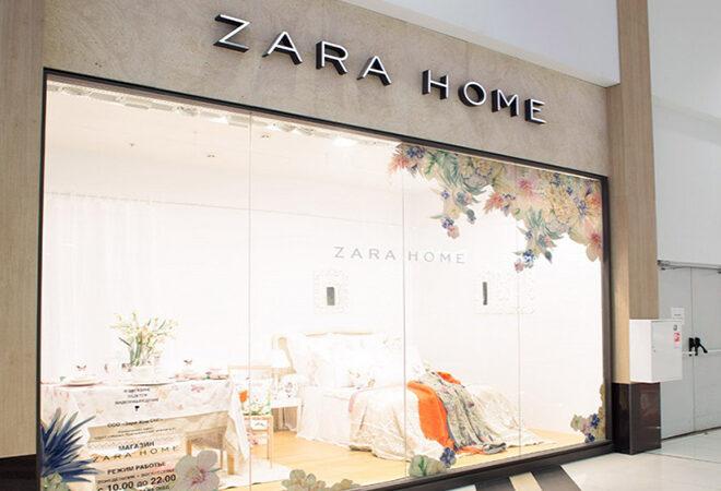 Zara_Home_13