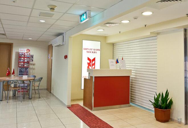 Ziraat_Bankasi_Moskova_10