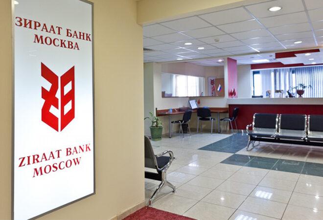 Ziraat_Bankasi_Moskova_22