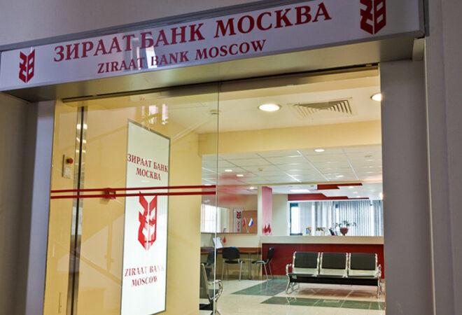 Ziraat_Bankasi_Moskova_4