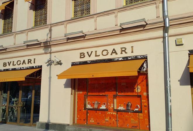 1-BVLGARI
