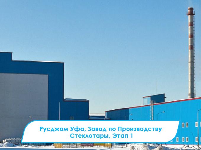 10-Ruscam_Ufa_Cam_Sise_Fabrikasi_2_Faz_Ufa