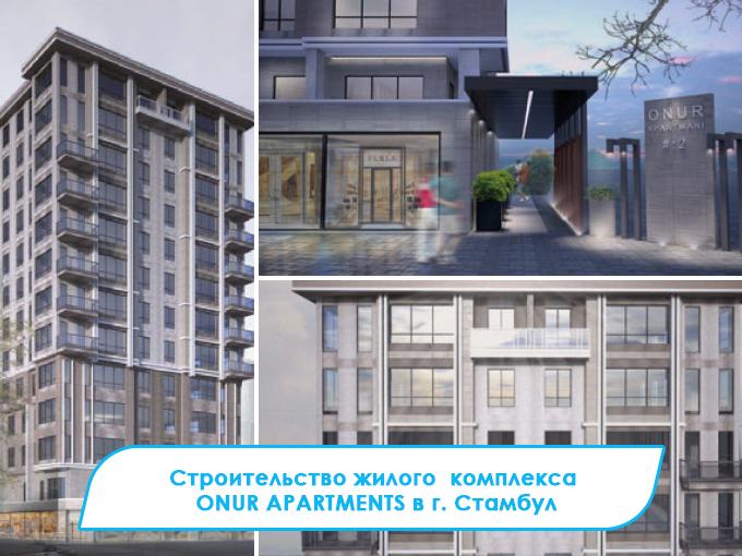 2-Onur_Apartmani_Istanbul