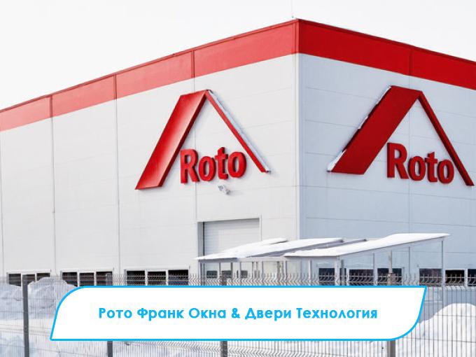 2-Roto-Frank_Moskova