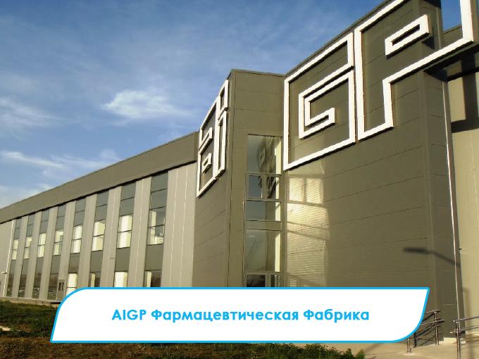 3-AIGP_Ilac_Fabrikasi_Almaty