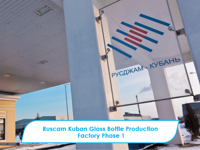5-Ruscam_Kuban_Sise_ve_Cam_Fabrikasi_1_Faz_Krimsk_Krasnodar