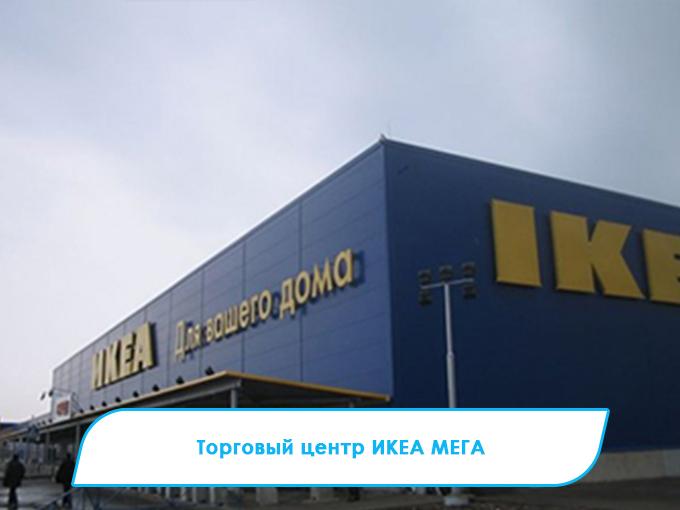 7-IKEA_MEGA_Alisveris_Merkezi_Kazan_TATARISTAN