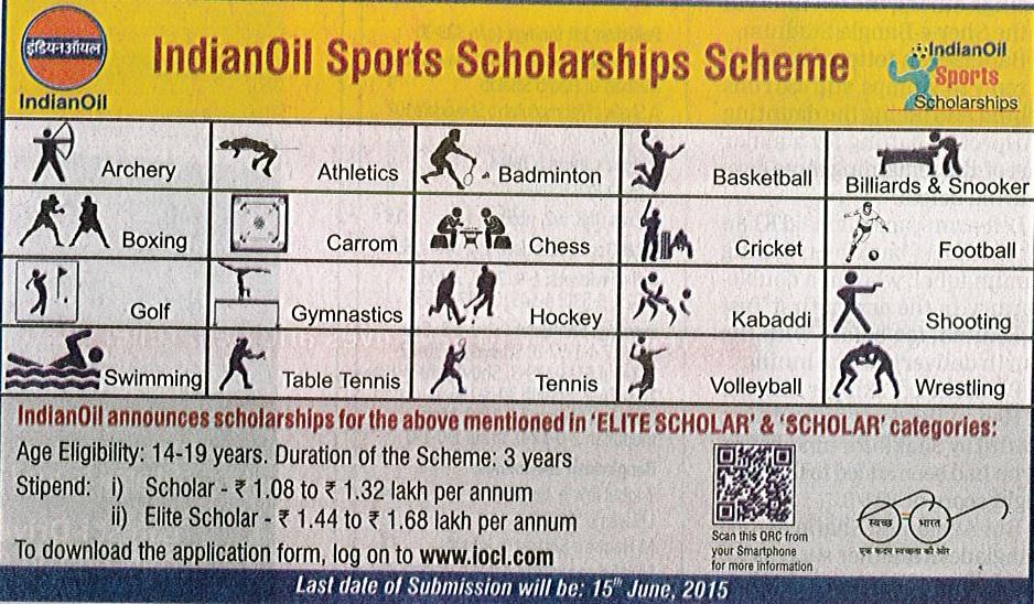 IndianOilSportsScholarshipsScheme
