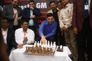 Inauguration Ceremony of 5th National School Chess Championship 2016.