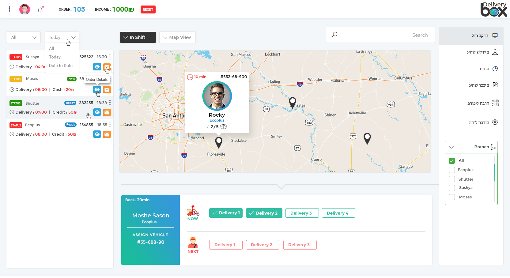Manager-dashboard-map-view