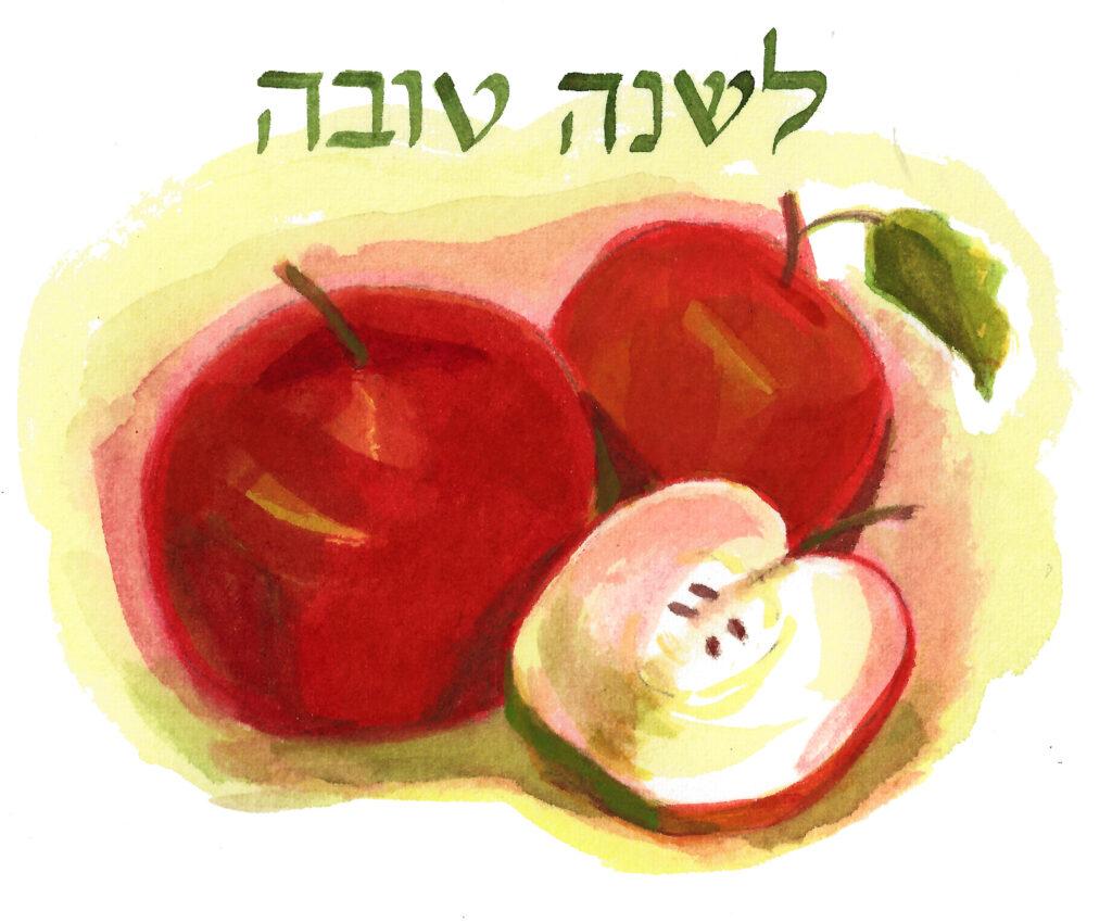 Rosh Hashanah, Shana Tovah, Shanah Tovah, Shana Tovah, Shanah Tova, Greeting Cards, High Holidays