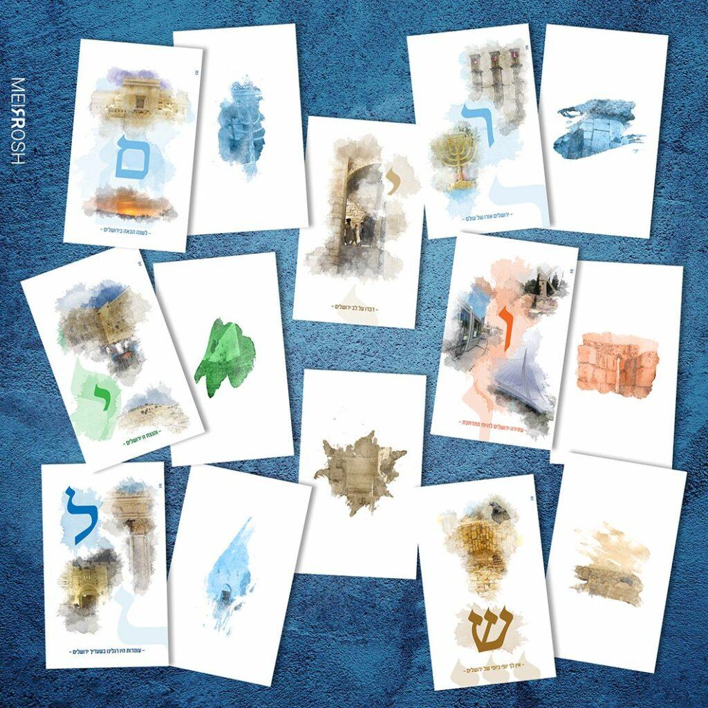 Graphic Design, Visual Arts, typography, calligraphy, hebrew calligraphy, hebrew