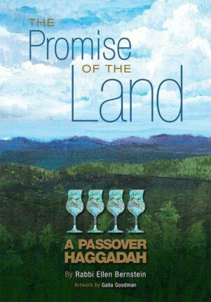 Passover, Pessach, Ecological Haggadah