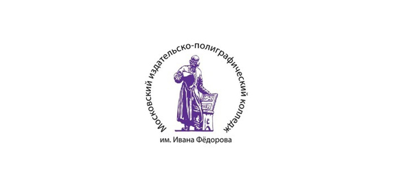 Moscow publishing-printing college named after Ivan Fyodorov