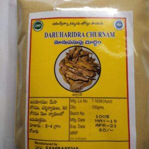 Samraksha Daruharidra Churnam Powder