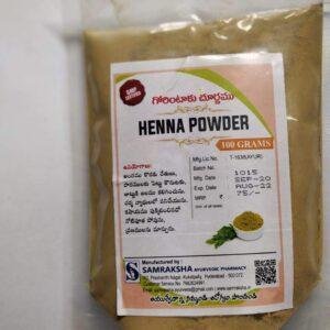 Samraksha Natural Henna Powder