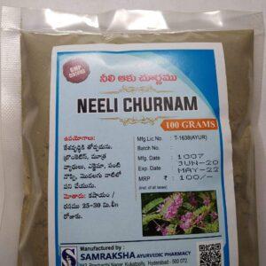 Samraksha Neeli Churnam Powder