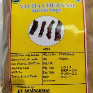 Samraksha Vacha Churnam Powder